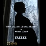 freeze official selection